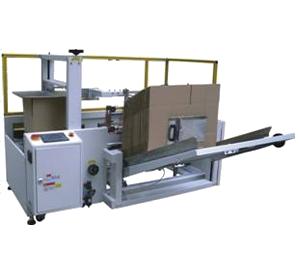 Oriplan Laatikonmuodostaja GPK-40